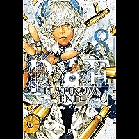 Platinum End vol. 08