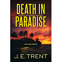 Death In Paradise:  ( Hawaii Thriller Series Book 1) (English Edition)