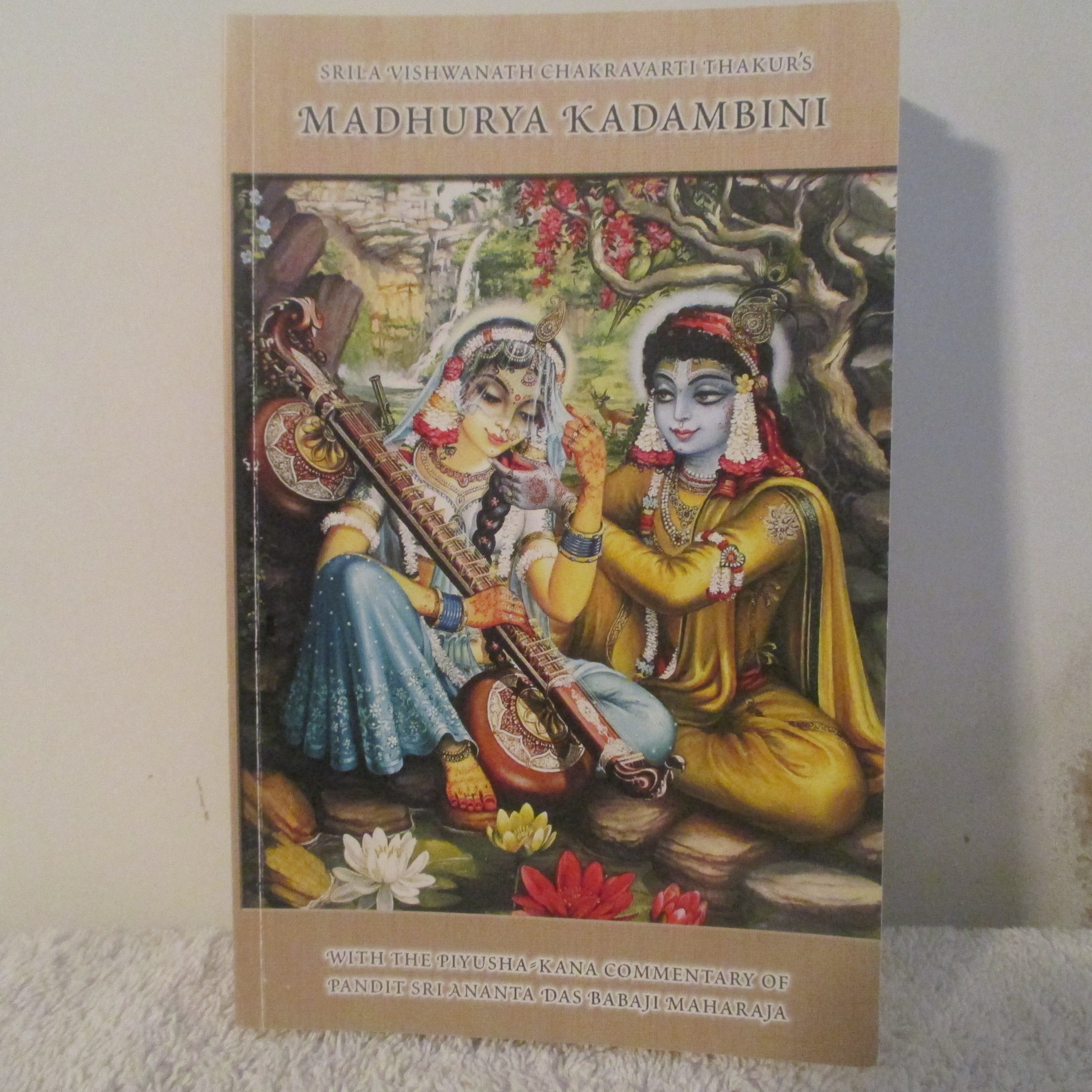 "Madhurya Kadambini "" A cloud bank of sweetness ""2005 PDF"