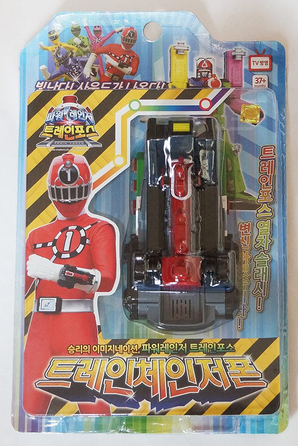 Henshin Bracelet Tokkyu Changer Light /& Sound DAEWON Ressha Sentai ToQger Power Rangers Train Force