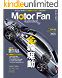 Motor Fan illustrated Vol.125
