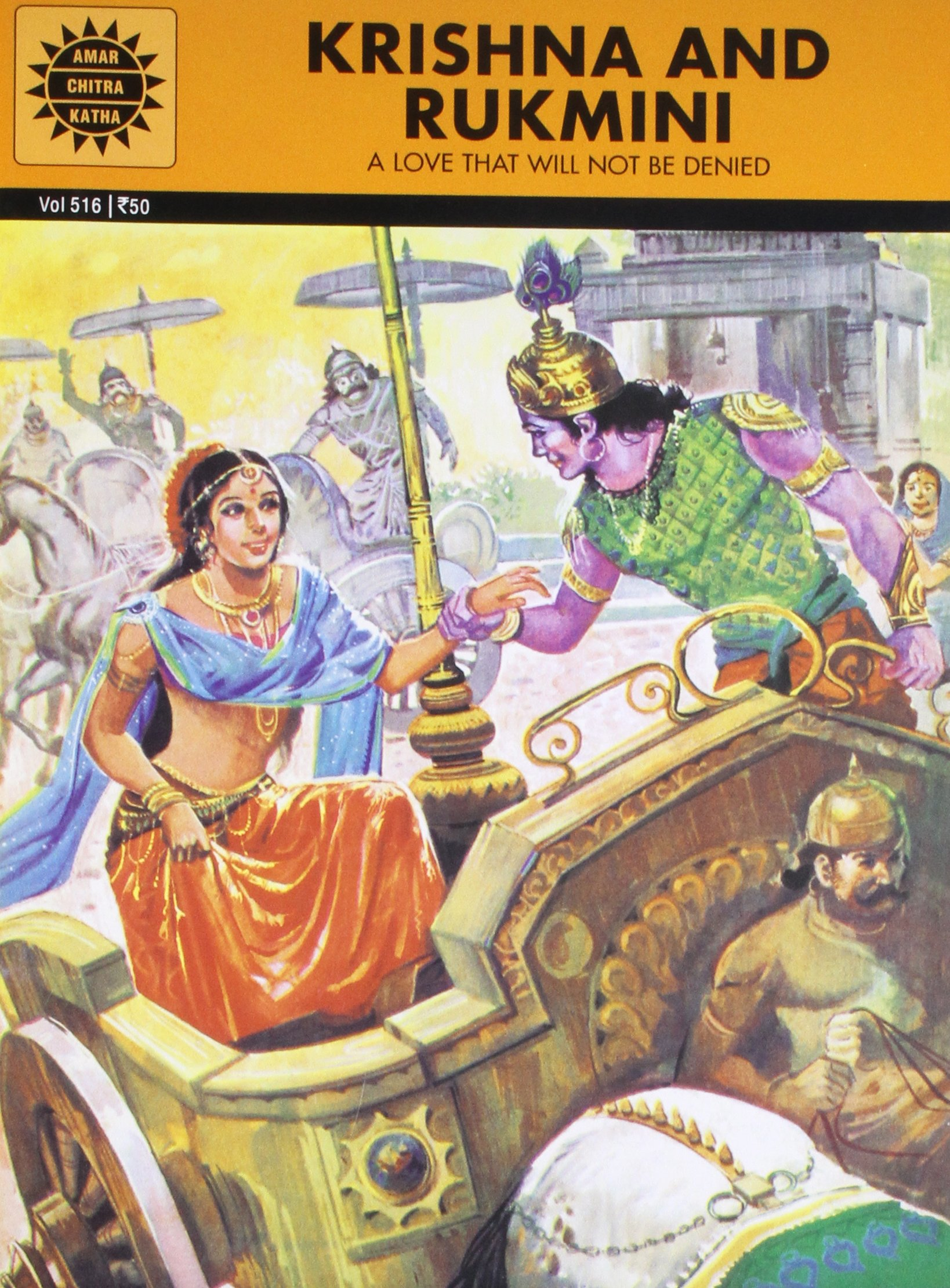 Buy Krishna and Rukmini (Amar Chitra Katha) Book Online at Low Prices in  India | Krishna and Rukmini (Amar Chitra Katha) Reviews & Ratings -  Amazon.in