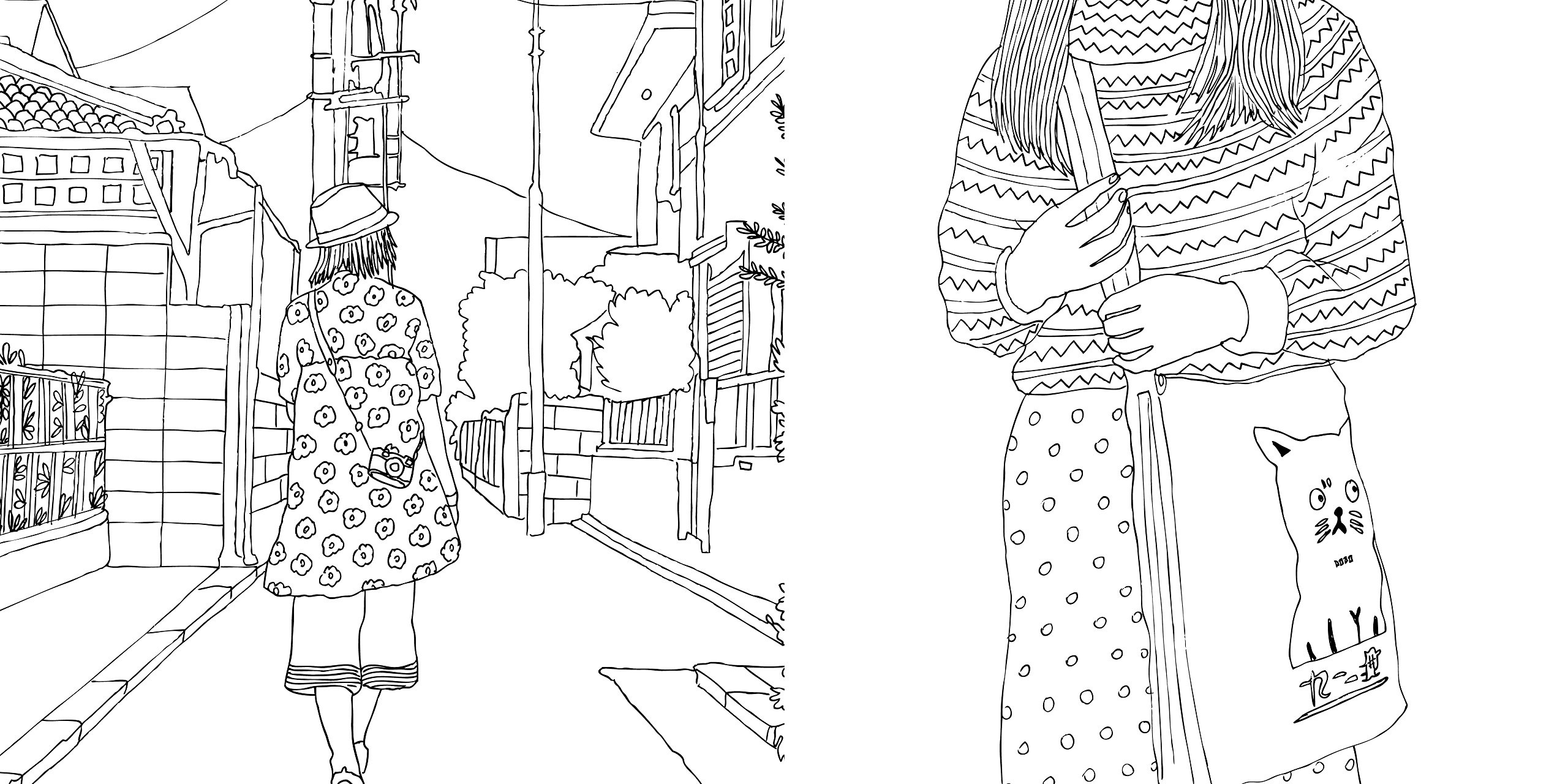 Tokyo street style a coloring book street style coloring books