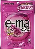 Mikakuto E-Ma Candy Bag, Grape, 1.76 Ounce