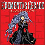 Erementar Gerade (Issues) (13 Book Series)