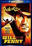 ウィル・ペニー スペシャル・エディション [DVD]