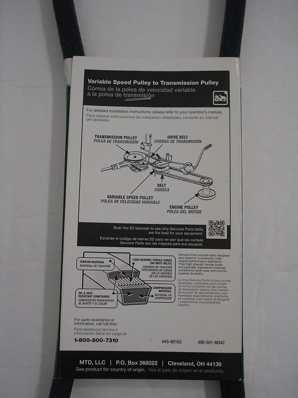 Amazon.com : MTD LAWN MOWER PART # OEM-754-0241A 954-0241A DR BEL : Garden & Outdoor