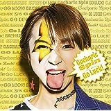 Go Luck!<Type-KOGA>