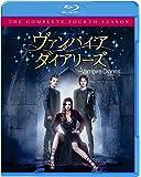 ヴァンパイア・ダイアリーズ 〈フォース〉 コンプリート・ボックス(4枚組) [Blu-ray]