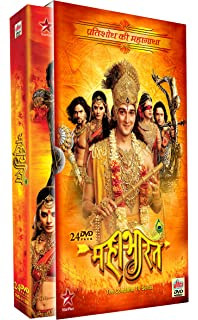 Amazon in: Buy Mahabharat DVD, Blu-ray Online at Best Prices