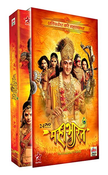 Amazon in: Buy Mahabharat - Pratishodh Ki Mahaghatha (Star Plus