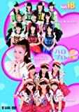 ハロプロ・TIME Vol.18 [DVD]