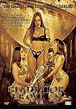 Gladiator Erotics - The Lesbian Warrior