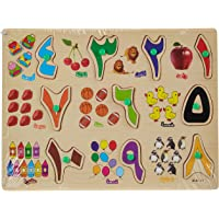 HABARY TOYS 9713 NUMBER & LETTERS - Learning & Exploration
