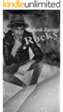 Rocky (Hindi Edition)