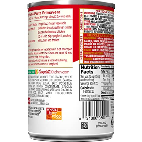 Campbells Condensed Healthy Request Cream of Mushroom Soup, 10.5 oz. Can