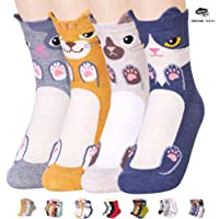 Womens Best Socks Gift Set-Cute Animals Art Cartoon Character Funny Novelty Crew