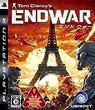 エンド ウォー - PS3