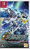 Bandai Namco SD Gundam G Generation Genesis NINTENDO SWITCH JAPANESE IMPORT REGION FREE