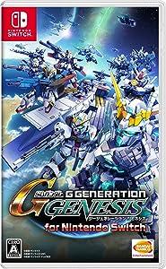 SD Gundam G Generation Genesis for Nintendo Switch Japanese ver.[Only In Japanese Language]