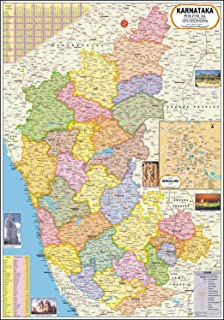 Buy tamil nadu map book online at low prices in india tamil nadu karnataka map gumiabroncs Choice Image