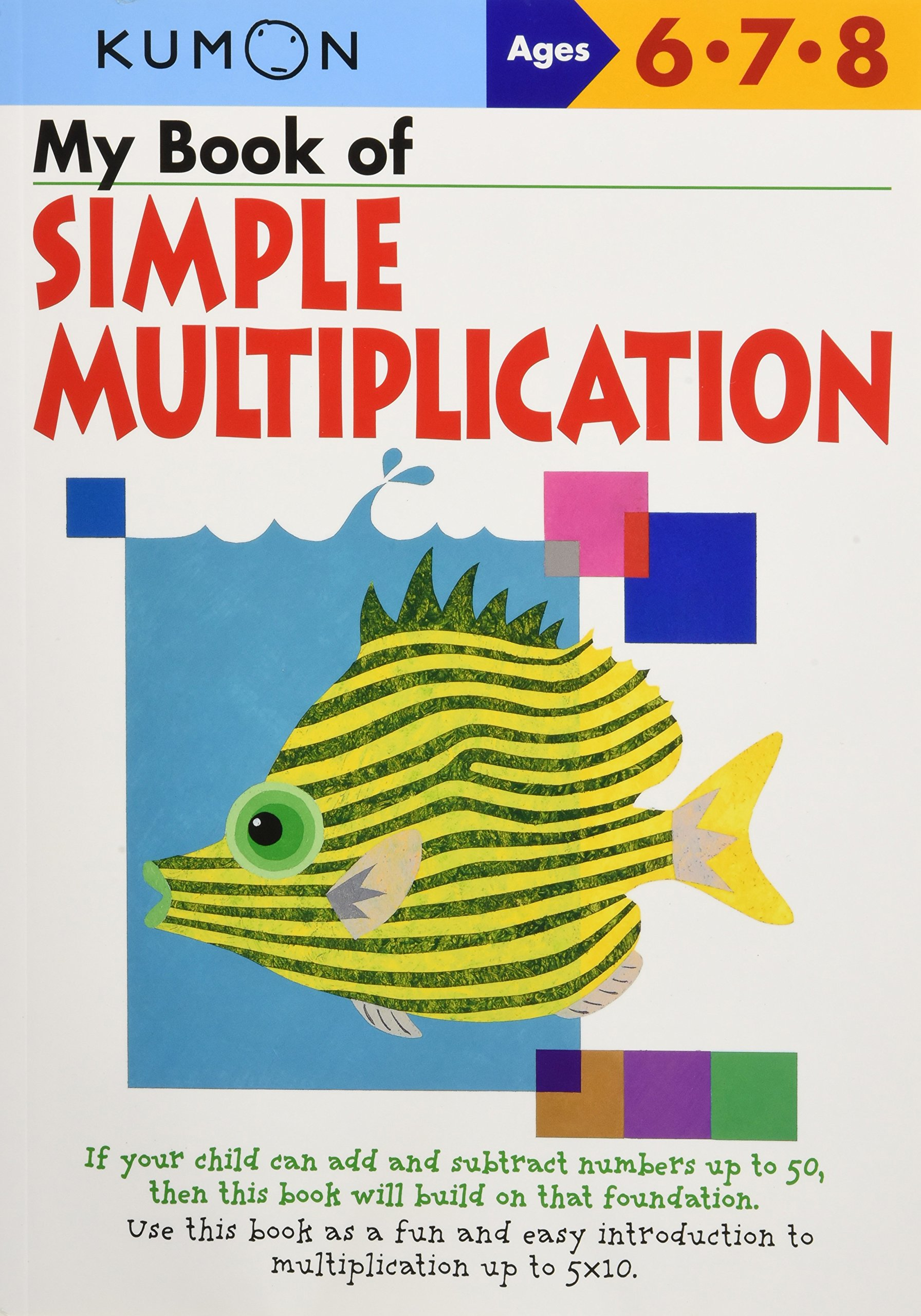 My Book of Simple Multiplication (Kumon Workbooks): Kumon Publishing ...