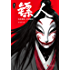 镖人3(轰动日本的中国漫画!《镖人》第三册轰动上市!漫画大师高桥留美子、藤泽亨,马伯庸,田晓鹏鼎力推荐!)