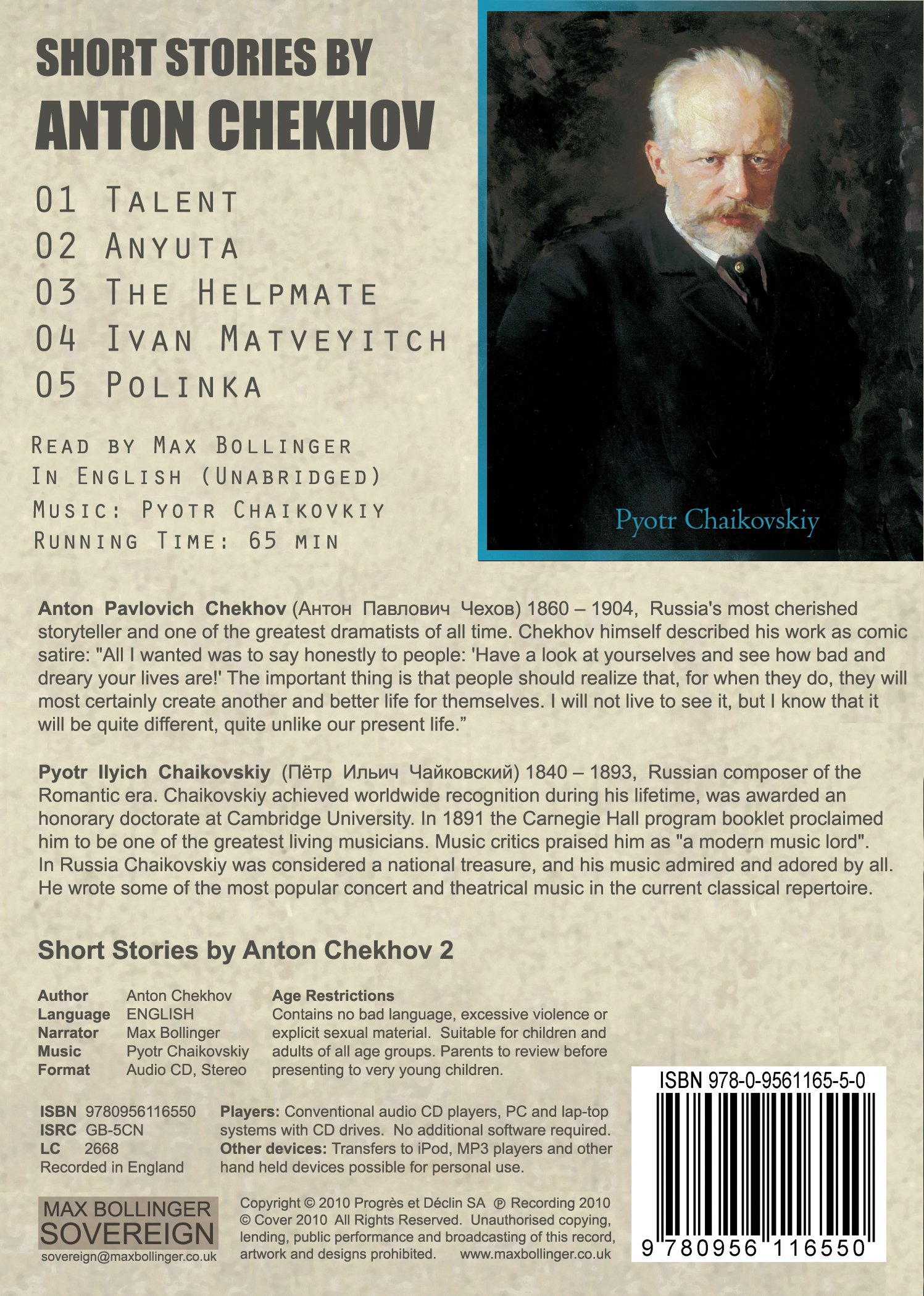 anyuta chekhov