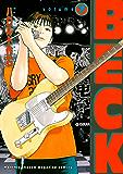 BECK(7) (月刊少年マガジンコミックス)