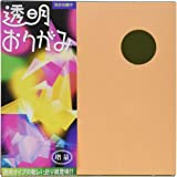 Aitoh PLO-4 Origami Paper, 5.875-Inch by 5.875-Inch, Transparent Plastic