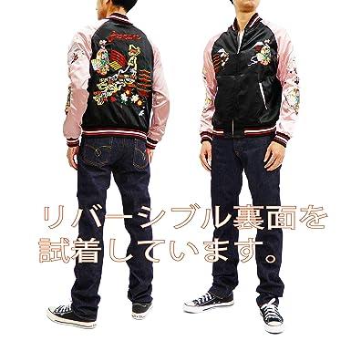 Amazon.com: Chaqueta japonesa de recuerdo para hombre ...