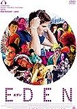 EDEN/エデン [DVD]