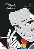 Le Club des divorcés, tome 1