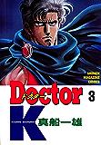 Doctor K(3) (週刊少年マガジンコミックス)