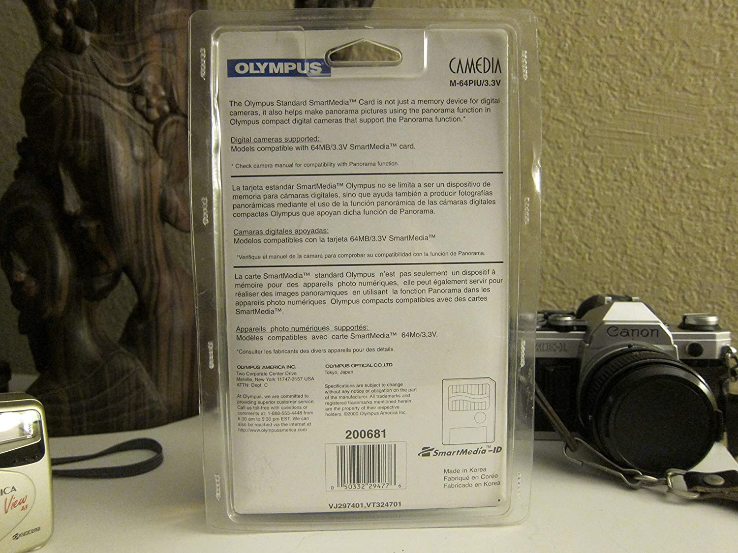 Olympus SmartMedia Card 64MB