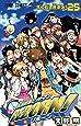 家庭教師ヒットマンREBORN! 25 (ジャンプコミックス)