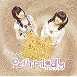 恋はみるくてぃ(初回限定盤)(DVD付)