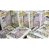 聖闘士星矢 文庫版 コミックセット (集英社文庫―コミック版) [マーケットプレイスセット]