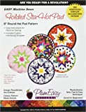 PlumEasy Patterns Rounded Folded Star Hot Pad