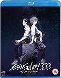 Evangelion 3.33 You Can (Not) Redo [Edizione: Regno Unito] [Blu-ray] [Import anglais]