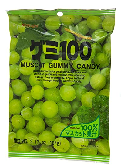 Kasugai Muscat Gummy Candy, 3 77-Ounce Bags (Pack of 12)