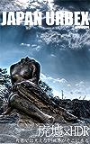 JAPAN URBEX PROLOGUE:廃墟写真集