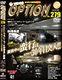 VIDEO OPTION DVD Vol.279