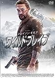 ワイルド・ブレイブ [DVD]