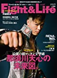 Fight&Life (Vol.67)