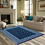 Braids Home Jacquard Weaved Multi chennile Bedroom/Living Room Rugs and Carpets -05
