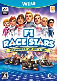 F1 RACE STARS POWERED UP EDITION - Wii U