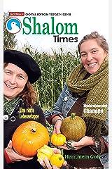 Shalom Times: V02IS02-102018 (German Edition) Kindle Edition
