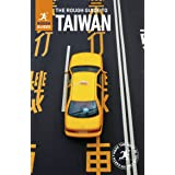 The Rough Guide to Taiwan (Travel Guide) (Rough Guides)