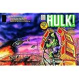 Essential Rampaging Hulk, Vol. 1 (Marvel Essentials)